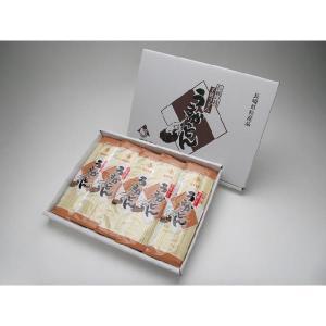 手延べうどん 3.0kg 紙箱入|e-nagasaki