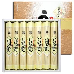 手延べ細うどん 1.4kg 紙箱入|e-nagasaki