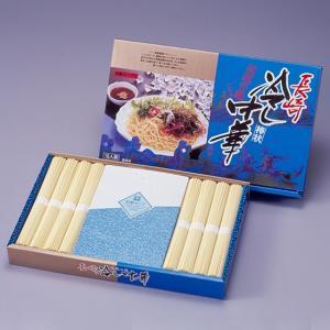 冷やし中華 16人前(P-1)|e-nagasaki