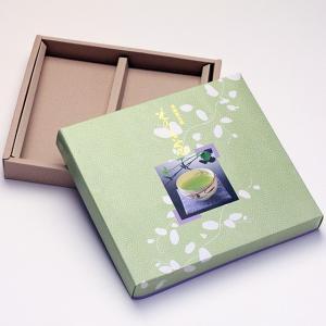 「2袋」詰合せ用箱(玉緑茶用) e-nagasaki