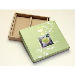 「3袋」詰合せ用箱(玉緑茶用) e-nagasaki