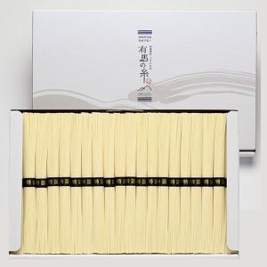 有馬の糸 手延べそうめん 1kg|e-nagasaki