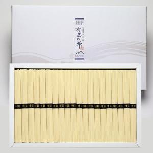 有馬の糸 手延べそうめん 2kg|e-nagasaki