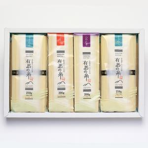 有馬の糸 ギフト詰合せ 1.8kg|e-nagasaki