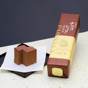異人堂のチョコレートカステラ0.5号(290g)|e-nagasaki