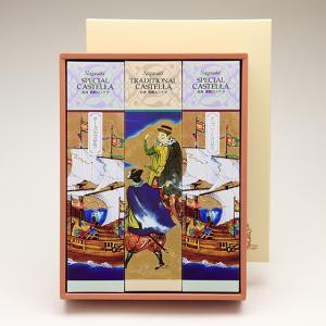 異人堂の長崎カステラ(プレーン、チョコ、チーズ)詰合せ各290g|e-nagasaki