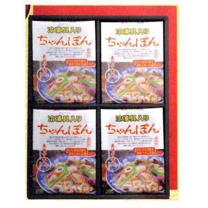 蘇州林の冷凍具入りちゃんぽん 4食(T33)|e-nagasaki