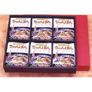 蘇州林の冷凍具入りちゃんぽん 6食入(T485)|e-nagasaki