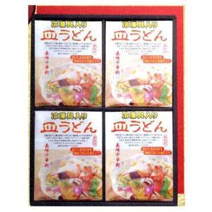 蘇州林の冷凍具入り皿うどん 4食入(S33)|e-nagasaki