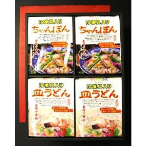 蘇州林の冷凍具入り長崎ちゃんぽん・皿うどん詰合せ 各2食入(TS33)|e-nagasaki