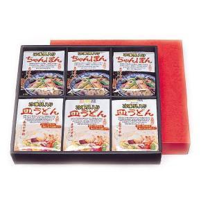 蘇州林の冷凍具入り長崎ちゃんぽん・皿うどん詰合せ 各3食入(TS485)|e-nagasaki