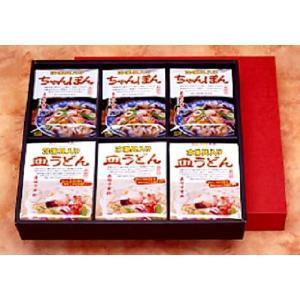 蘇州林の冷凍具入り長崎ちゃんぽん4食・皿うどん2食詰合せ(TSA485)|e-nagasaki