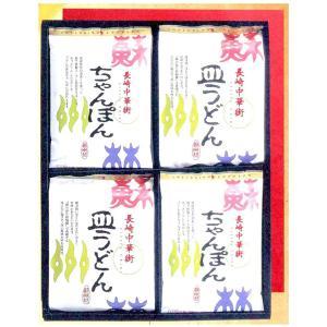 蘇州林の長崎ちゃんぽん6食・皿うどん4食 詰合せ(JTS-30)|e-nagasaki