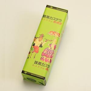 長崎の有名観光地「グラバー園」の下で昔から営業を続けている「長崎堂 本店」謹製のカステラです。 カス...