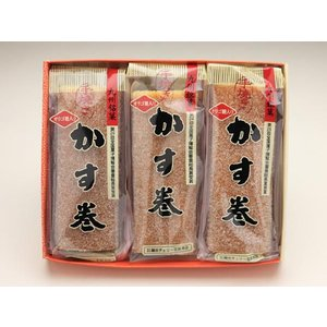 手焼き かす巻 3本箱入(黒餡×2、白餡×1)|e-nagasaki