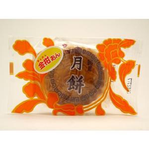 小月餅(白あん×3個)|e-nagasaki