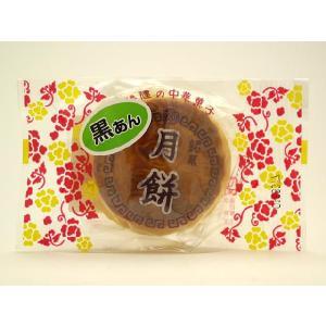 小月餅(黒あん×3個)|e-nagasaki