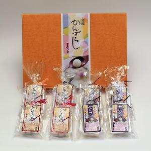 【紙箱入スマイルセット】島原かんざらし・かんざらしぜんざい 各4食詰合せ|e-nagasaki