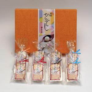 【紙箱入スマイルセット】島原かんざらし 8食詰合せ|e-nagasaki