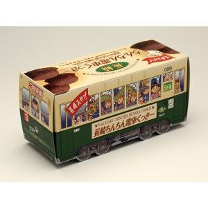 長崎ちんちん電車クッキー|e-nagasaki