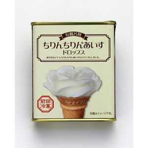 長崎名物ちりんちりんあいすドロップス|e-nagasaki
