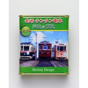 長崎チンチン電車ドロップス|e-nagasaki