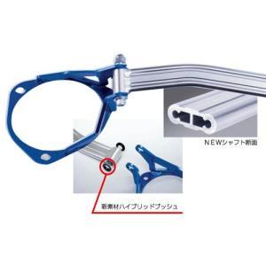 CUSCO/クスコ ストラットバー/フロント ハイブリッドタイプ(type HB) オデッセイ/RB1、RB2、RB3、RB4 商品番号:360 542 A|e-naniwaya
