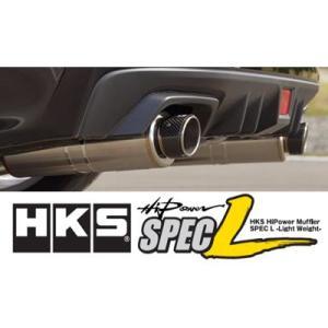 HKS/エッチケーエス Hi-Power SPEC-L/ハイパワー スペックL WRX STI/VAB 商品番号:31019-AF030|e-naniwaya