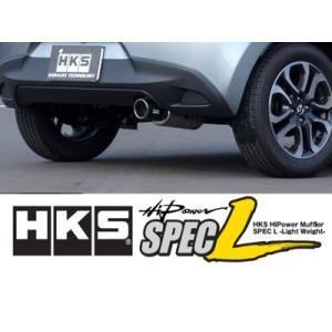 HKS/エッチケーエス Hi-Power SPEC-L/ハイパワー スペックL デミオ/DJ5FS 商品番号:31019-AZ008|e-naniwaya