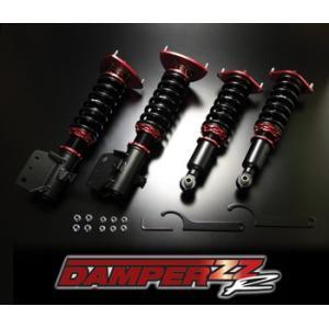 ダンパー RP1用 ステップワゴン 【車高調】 BLITZ DAMPER ZZ-R 【自動車パーツ】 ホンダ ブリッツ (92355) ダブルゼットアール