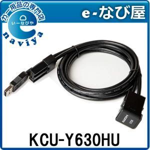 [日曜 店内ポイントUP]在庫あり トヨタ車用小型ビルトインUSB/HDMI接続ユニット アルパイン NXシリーズ用 KCU-Y630HU 1.75mの画像