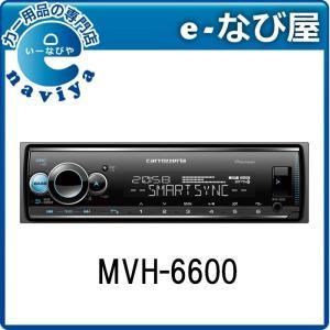 カーオーディオ パイオニア MVH-6600 Bluetooth/USB/チューナーDSPメインユニ...