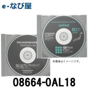 ■商品内容(DVD2枚組) ・取扱説明書 ・地図ディスク1枚:本体品番:08664-0AL97 ・プ...