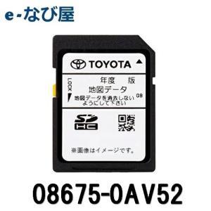 ■商品内容(08675-0AV52) ・取扱説明書  ・地図SDカード1枚      ・セットアップ...