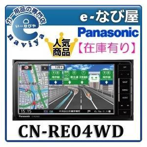 CN-RE04WD SDカーナビ 7インチワイド200MM ...
