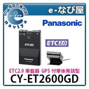 CY-ET2600GD パナソニック ETC2.0車載器 G...