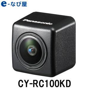 送料無料 バックカメラ パナソニック CY-RC100KD HDR対応|カー用品の専門店 e-なび屋