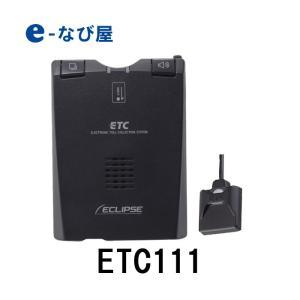 ETC車載器 ETC111 ECLIPSE イクリプス ※セ...