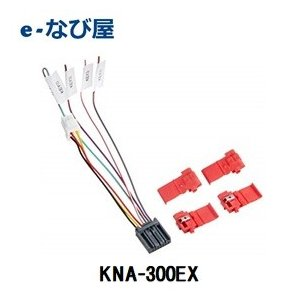 KNA-300EX ケンウッド ETC・ステアリングリモコン...