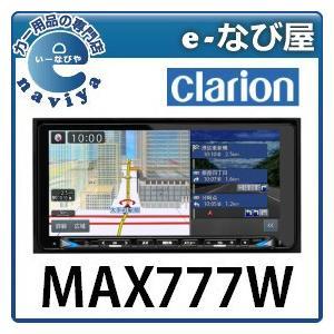 MAX777W クラリオン カーナビ スーパーワイド7.7型...