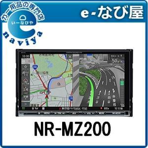 NR-MZ200 三菱電機 ダイアトーンサウンドナビ  メモ...