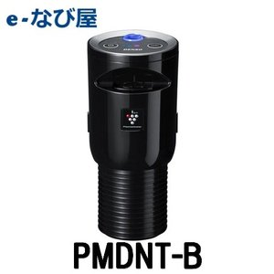 PMDNT-B 車載用プラズマクラスターイオン発生機 ミスト...
