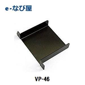 VP-46 ヤック トヨタ系 ETC取付基台...