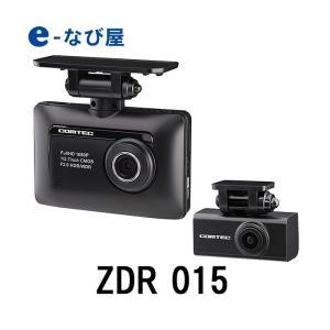 【前後2カメラ フルHD200万画素】 GPS搭載 高性能ドライブレコーダー 安全運転支援機能 6つ...