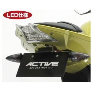 アクティブ(ACTIVE) フェンダーレスKIT ブラック LEDナンバー灯付 BMW S1000RR 10-12(1159002)|e-net