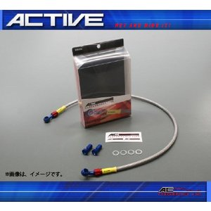 アクティブ(ACTIVE)ACパフォーマンスライン ブレーキホース アルミ メッキ (クラッチ) スモーク DUCATI 900SS 91-94[32191052S] e-net