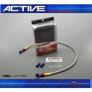 アクティブ(ACTIVE)ACパフォーマンスライン ブレーキホース アルミ メッキ (フロント) スモーク DUCATI 750SS/900SS 95-97[32191060S] e-net