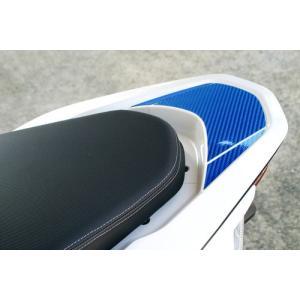 アディオ(ADIO) BK48105 ホンダ PCX125 3型(JF56/KF18) リアカーボンシート 青
