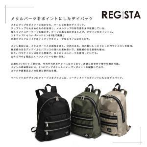 REGiSTA(レジスタ) 適度なサイズ感と軽量設計で実用性をしっかり備えたバックパック/549-men|e-net|02