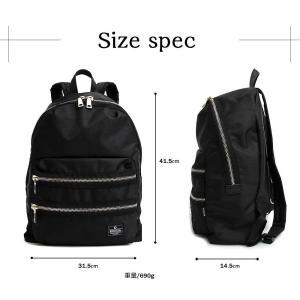 REGiSTA(レジスタ) 適度なサイズ感と軽量設計で実用性をしっかり備えたバックパック/549-men|e-net|10